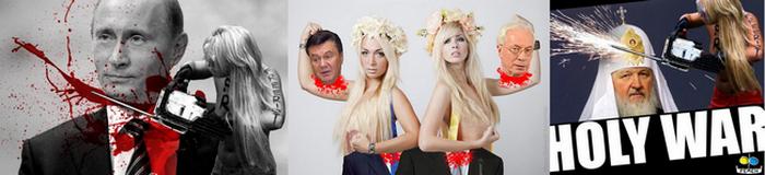 Propaganda FEMEN